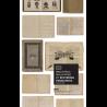 NLXL Eka 07 Biblioteca Wallpaper by Ekaterina Panikanova