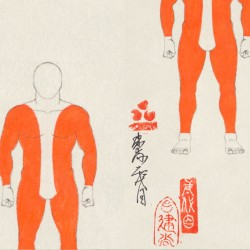 NLXL KSO - 02 Gakubori Wallpaper